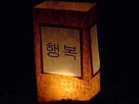怎么做韩国风中秋节/元宵节纸灯笼的制作方法