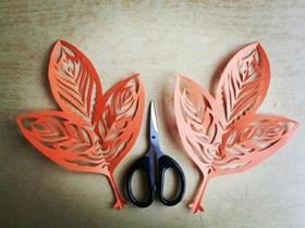 怎么一次性剪纸两片树叶的折法和剪法步骤图