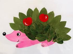怎么做树叶贴画小刺猬的制作方法步骤图