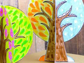 卡纸手工制作大树的方法教程