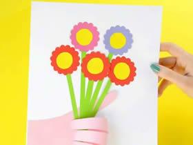 怎么做创意母亲节手拿花束贺卡的制作方法