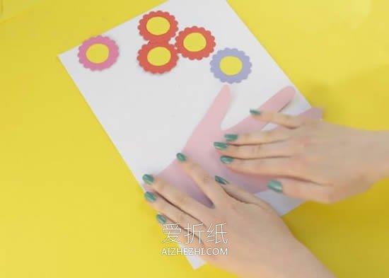 怎么做创意母亲节手拿花束贺卡的制作方法- www.aizhezhi.com