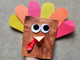 怎么用信封做感恩节火鸡手偶的制作方法