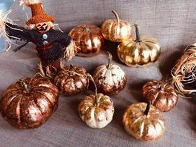 怎么做金色南瓜的制作方法 秋季最美装饰品!