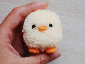 怎么用毛线做小黄鸭的手工制作方法教程