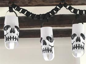 万圣节怎么用纸做骷髅头灯笼的制作方法