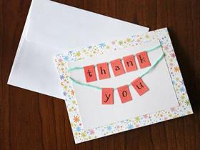 简单又漂亮感恩卡片的制作方法