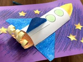 儿童手工制作火箭纸贴画的教程