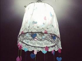 简易灯罩的制作方法