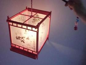 古典宫灯的手工制作方法