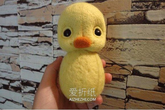 可爱羊毛毡小鸭子的制作教程- www.aizhezhi.com