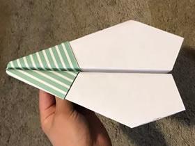超简单纸飞机的折叠方法