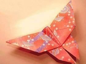 简单蝴蝶折纸教程