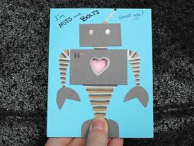 创意情人节卡片DIY-心跳的机器人