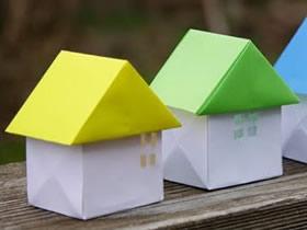 立体小房子的折法图解
