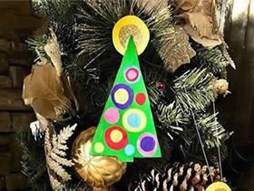 用硬纸板做圣诞树挂饰的方法