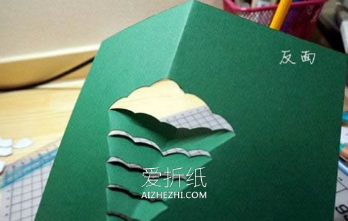 自制漂亮立体圣诞树贺卡的方法- www.aizhezhi.com