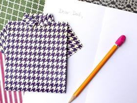 父亲节衬衫贺卡的折纸方法图解