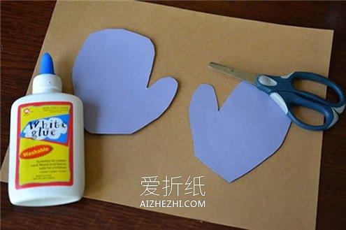 简单保暖手套贴画手工制作- www.aizhezhi.com