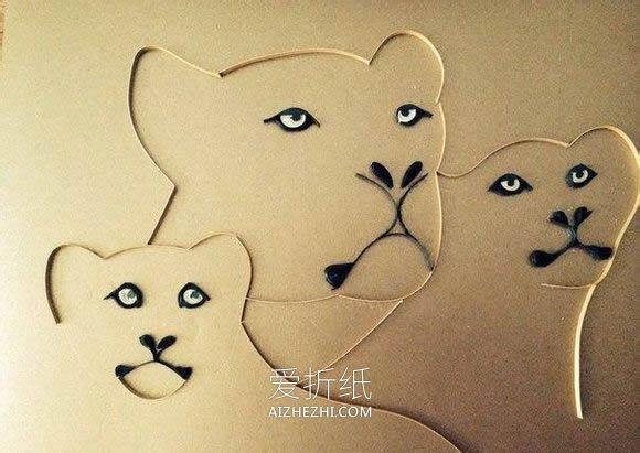 精美的衍纸虎豹制作方法- www.aizhezhi.com