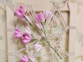 用皱纹纸做玉兰花的方法
