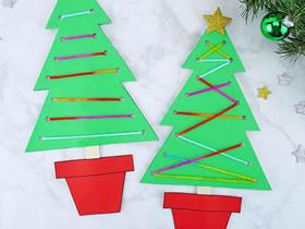 适合孩子的简单圣诞树做法