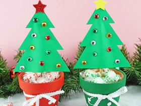 简单圣诞树礼物的制作方法