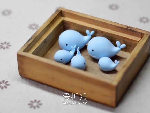 用粘土做鲸鱼的步骤图解- www.aizhezhi.com