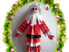 复杂立体圣诞老人的折法图解