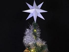 [视频]简单折纸八角圣诞星的教程