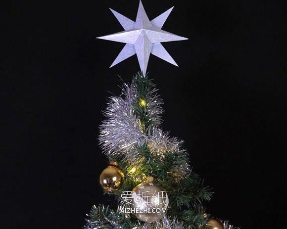 [视频]简单折纸八角圣诞星的教程- www.aizhezhi.com