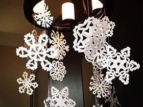 剪纸制作冬季雪花挂饰的方法