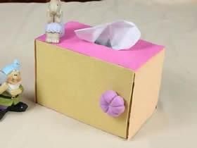 用快递盒做纸巾盒的方法教程
