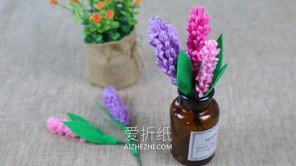简单用不织布做风信子花的方法- www.aizhezhi.com