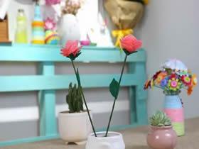 泡沫纸玫瑰花的手工制作方法