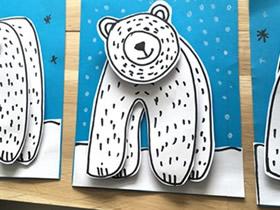 立体北极熊纸贴画的制作方法
