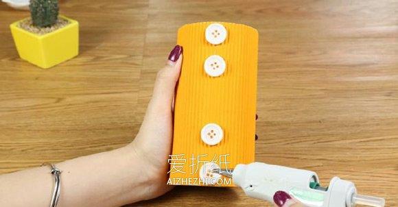 用卷纸筒做可爱笔筒的方法- www.aizhezhi.com