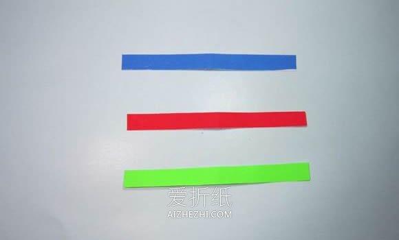 简单螺旋桨的折纸方法图解- www.aizhezhi.com
