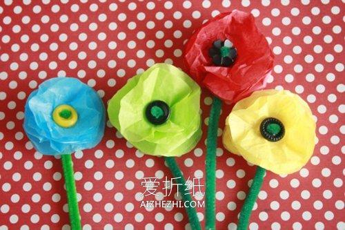 简单的玻璃纸花的做法图解- www.aizhezhi.com