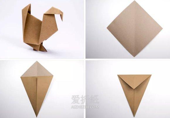 感恩节火鸡的折纸图解- www.aizhezhi.com