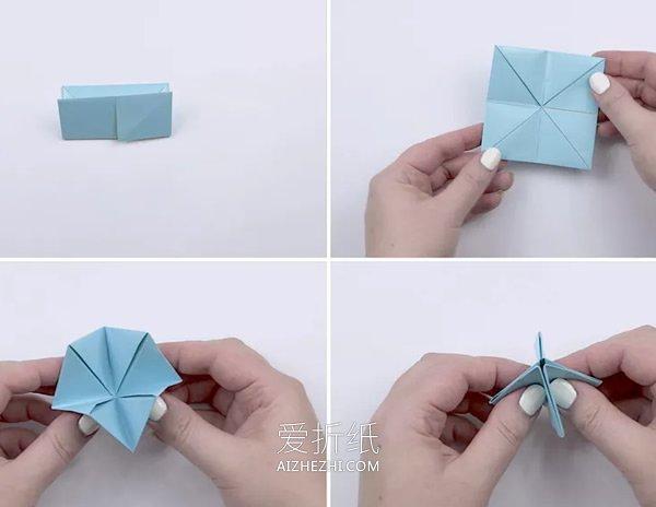 折纸东南西北的教程- www.aizhezhi.com