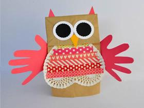 纸袋猫头鹰木偶的制作方法