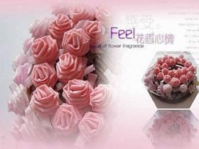 用吸管做玫瑰花的方法图解