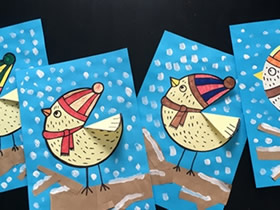 过冬的小鸟新年贺卡手工制作
