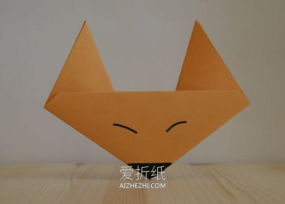 [视频]超简单折纸小狐狸的教程- www.aizhezhi.com