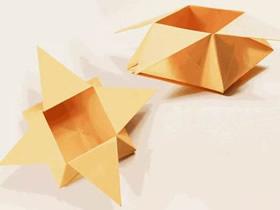 折纸星星盒子的方法图解