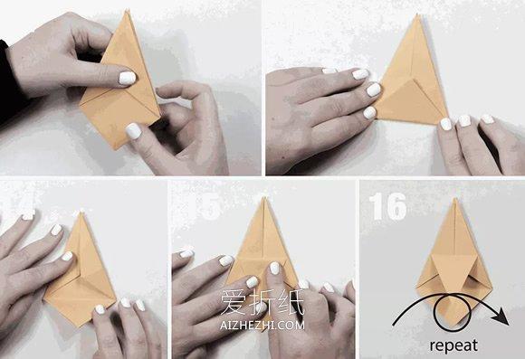 折纸星星盒子的方法图解- www.aizhezhi.com