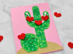 儿童手工制作情人节仙人掌卡片的方法