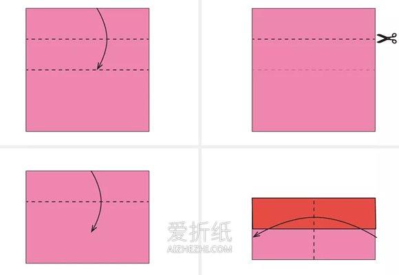 简单折纸扇的方法图解- www.aizhezhi.com