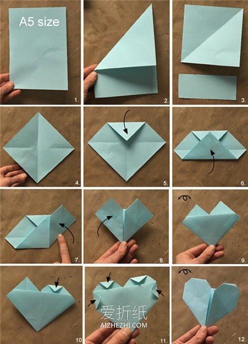 创意情人节爱心贺卡的做法- www.aizhezhi.com